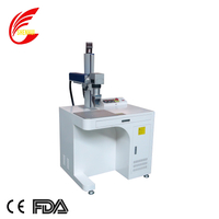 SH-Cylinder Inner Wall Marking Machine